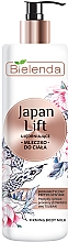 Düfte, Parfümerie und Kosmetik Straffende Körperlotion mit Seidenproteinen und Kamelienöl - Bielenda Japan Lift Body Milk