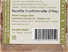 Aleppo-Seife mit 35% Lorbeeröl - Saryane Authentique Savon DAlep 35% — Bild N2