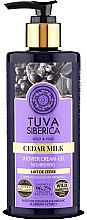 Düfte, Parfümerie und Kosmetik Pflegendes Duschcreme-Gel mit Zeder Milch und Heidelbeeren - Natura Siberica Tuva Siberica Nourishing Creamy Bio Shower Gel