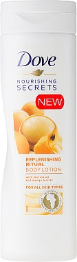 Körperlotion mit Marulaöl und Mangobutter - Dove Nourishing Secrets Invigorating Ritual Body Lotion — Bild N4