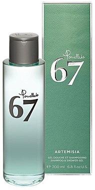 Pomellato 67 Artemisia Shower Gel - Duschgel — Bild N2