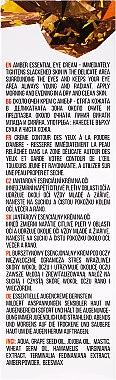 Essentielle Augenkonturcreme Bernstein - Hristina Cosmetics SM Crystal Amber Eye Cream — Bild N3