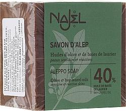 Düfte, Parfümerie und Kosmetik Aleppo-Seife mit 40% Lorbeeröl - Najel Aleppo Premium Soap 40% Bay Laurel Oil
