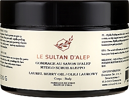 Düfte, Parfümerie und Kosmetik Körperpeeling mit Lorbeeröl - Biomika Scrub-soap