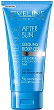 Düfte, Parfümerie und Kosmetik Kühlendes Körpergel nach dem Sonnenbad mit Hyaluronsäure - Eveline Cosmetics Sun Care Body Gel