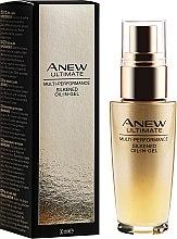 Düfte, Parfümerie und Kosmetik Öl-in-Gel für das Gesicht mit Seidenextrakt - Anew Ultimate Multi Performance Silkened Oil-in-Gel