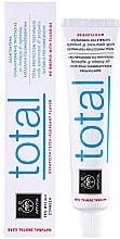 Düfte, Parfümerie und Kosmetik Zahnpasta mit Fluorid - Apivita Natural Dental Care Total