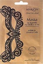 Düfte, Parfümerie und Kosmetik Tuchmaske für die Augen mit Hamamelis- und Weidenrindenextrakt - Marion Black Cat Mask