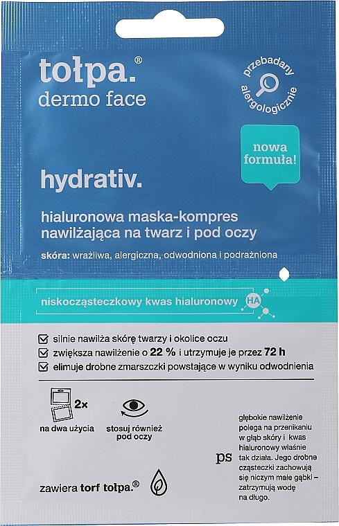 Entspannende Maske für Augen, Gesicht und Hals - Tolpa Dermo Face Hydrativ Moisturizing Relaxing Mask — Bild N1