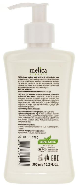Gel für die Intimhygiene mit Milchsäure und Aloe Vera-Extrakt - Melica Organic Intimate Hygiene Wash — Bild N2