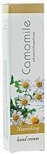Düfte, Parfümerie und Kosmetik Natürliche Gesichtscreme mit Kamille - Bulgarian Rose Camomile Hand Cream