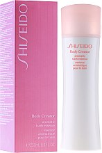 Düfte, Parfümerie und Kosmetik Entspannende Bade-Essenz - Shiseido Body Creator Aromatic Bath Essence