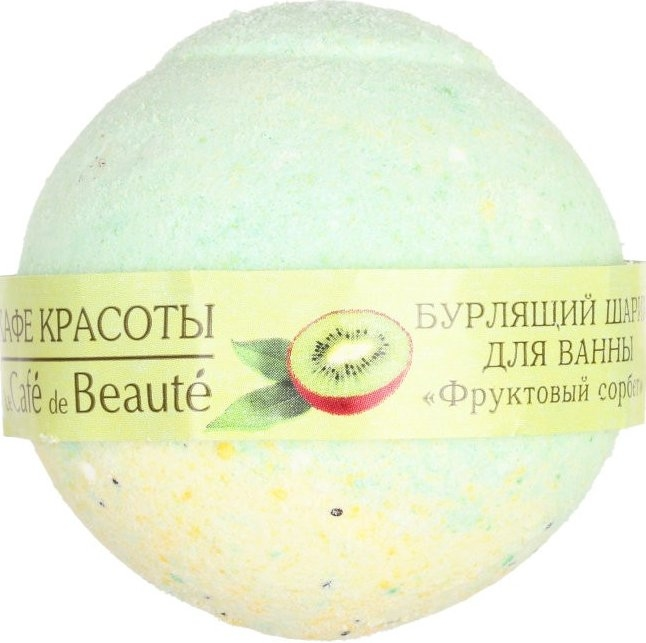 "Badebombe ""Fruchtsorbet"" - Le Cafe de Beaute Bubble Ball Bath — Bild N1"