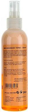 Glättendes Haarspray mit Thermoschutz - Prosalon Styling Iron Spray-2 Phase — Bild N2