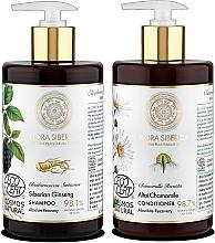 Düfte, Parfümerie und Kosmetik Haarpflegeset - Natura Siberica Flora Siberica (Haarshampoo 480ml + Haarspülung 480ml)