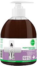 Düfte, Parfümerie und Kosmetik Antibakterielle Flüssigseife mit Lavendelöl - Ecocera Medical Potassium Soap With Lavender Oil