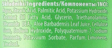 Rasiercreme mit Aloe vera - Pharma CF Bond Shaving Cream — Bild N3