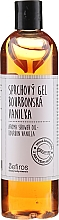 Düfte, Parfümerie und Kosmetik Duschöl Bourbon Vanille - Sefiros Aroma Shower Oil Bourbon Vanilla