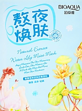 Düfte, Parfümerie und Kosmetik Feuchtigkeitsspendende Gesichtsmaske mit gelbem Seerosenextrakt - BioAqua Natural Extract Mask