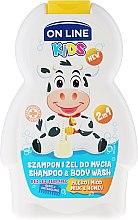 """Düfte, Parfümerie und Kosmetik Shampoo & Duschgel für Kinder """"Milch und Honig"""" - On Line Kids Milk Shampoo & Body Wash"""