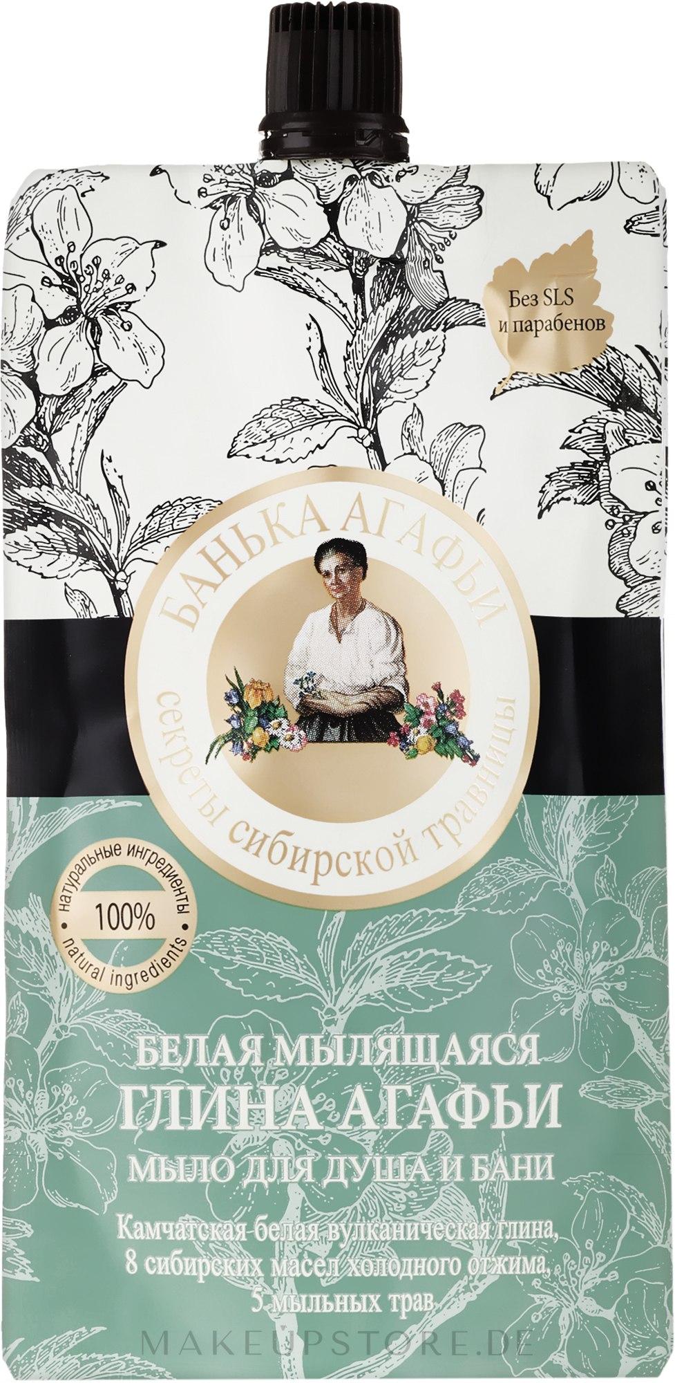 100% Natürliche weiße reinigende Tonerde für Körper und Haare - Rezepte der Oma Agafja — Bild 100 ml