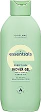 Düfte, Parfümerie und Kosmetik Reinigendes Duschgel mit Vitamin E und grünem Tee - Oriflame Essentials Purifying Shower Gel Vitamin E & Green Tea