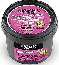 Düfte, Parfümerie und Kosmetik Intensiv pflegende natürliche Creme für trockene Fersen und Ellbogen - Organic Shop Organic Kitchen Cream