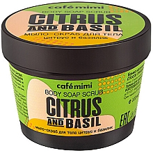 Düfte, Parfümerie und Kosmetik Peelingseife mit Zitrusfrüchten und Basilikum - Cafe Mimi Scrub-Soap Citrus And Basil