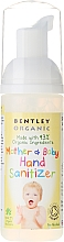 Düfte, Parfümerie und Kosmetik Antibakterieller Handschaum für Mütter und Babys - Bentley Organic Mother & Baby Hand Sanitizer