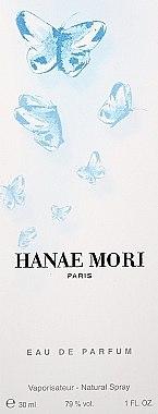 Hanae Mori Hanae Mori - Eau de Parfum — Bild N2