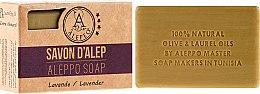 Düfte, Parfümerie und Kosmetik Allepo-Seife mit Lavendel - Alepeo Aleppo Soap Lavender 8%