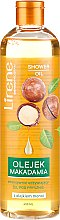 Düfte, Parfümerie und Kosmetik Nährendes Duschöl für Körper mit Macadamia- und Monoiöl - Lirene Dermo Program Body Butter