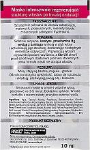 Dauerwell-Lotion mit Honig und Keratin - Celia — Bild N5