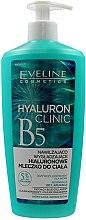 Düfte, Parfümerie und Kosmetik Feuchtigkeitsspendende und glättende Körpermilch mit Hyaluronsäure - Eveline Cosmetics Hyaluron Clinic B5 Milk