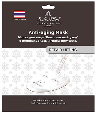Anti-Aging Gesichtsmaske mit Tremella-Polysacchariden - Sabai Thai Mask — Bild N1