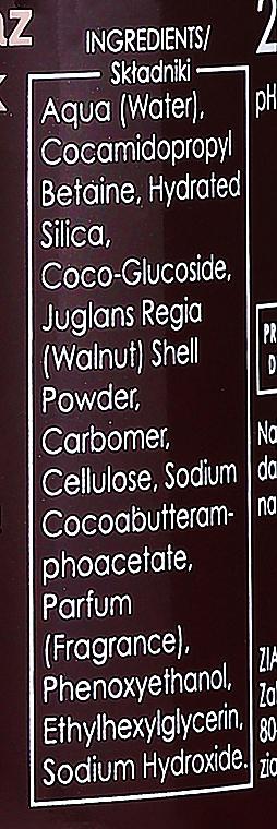 Grobkorn-Körperpeeling mit Kakaobutter - Ziaja Body Peeling — Bild N3