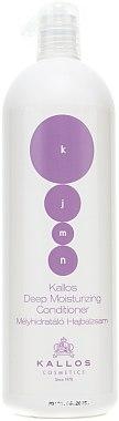 Feuchtigkeitsspendende Haarspülung mit Maracujaöl - Kallos Cosmetics Deep Moisturizing Conditioner — Bild N1