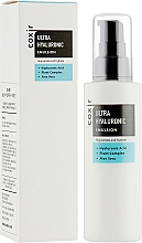 Düfte, Parfümerie und Kosmetik Verjüngende und feuchtigkeitsspendende Gesichtsemulsion mit Hyaluronsäure, pflanzlichem Komplex und Aloe Vera - Coxir Ultra Hyaluronic Emulsion