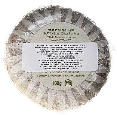 Lorbeerseife mit Olivenöl - Saryane Authentique Savon DAlep 20% — Bild N3