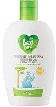 Düfte, Parfümerie und Kosmetik Haarshampoo für Babys - Bielita Eco Baby Care Foam Shampoo