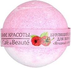"Düfte, Parfümerie und Kosmetik Badebombe ""Himbeersorbet"" - Le Cafe de Beaute Bubble Ball Bath"