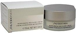 Feuchtigkeitsspendende Gesichtscreme - Shiseido Men Moisturizing Recovery Cream  — Bild N3