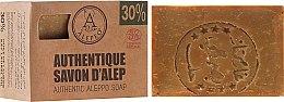 Düfte, Parfümerie und Kosmetik Traditionelle Aleppo-Seife mit 30% Lorbeeröl - Alepeo Authentic Aleppo Soap 30%