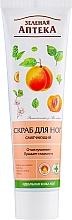 Düfte, Parfümerie und Kosmetik Fußpeeling mit Aprikosenöl - Green Pharmacy