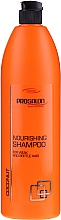 Düfte, Parfümerie und Kosmetik Nährendes Shampoo mit Kokosnuss - Prosalon Hair Care Shampoo