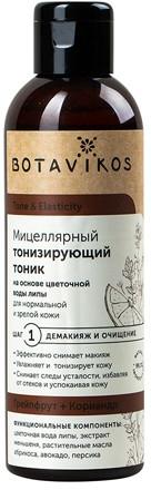 Tonisierendes und reinigendes Mizellentonikum für normale und reife Haut - Botavikos Tone And Firmness Micellar Tonic — Bild N1