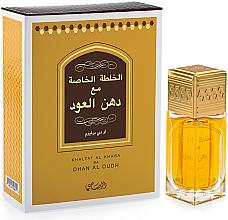 Düfte, Parfümerie und Kosmetik Rasasi Khaltat Al Khasa Ma Dhan Al Oudh - Eau de Parfum