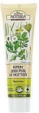 Feuchtigkeitsspendende Hand- und Nagelcreme mit Keratin, Panthenol und Schöllkraut - Green Pharmacy — Bild N2