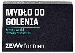 Rasierset - Zew For Men Shaving Kit (Seife 85ml + After Shave Balsam 80ml + Rasierbürste 1St.) — Bild N3