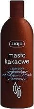 """Düfte, Parfümerie und Kosmetik Glättendes Shampoo für trockenes und strapaziertes Haar """"Kakaobutter"""" - Ziaja Shampoo for Dry and Damaged Hair"""